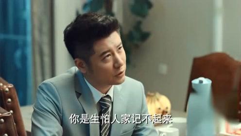 《激荡》陆江涛的命运被林霞攥手上了,后悔当初不该结梁子