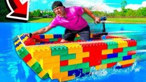 老外脑洞大开用乐高搭建一艘船,下水效果如何?网友:开挂了!