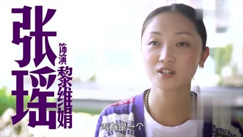 多位女星角色混剪,看完我最喜欢张瑶的表演,那是心动的感觉!
