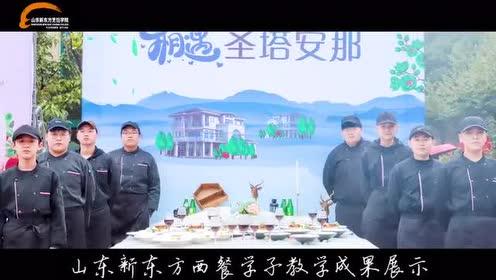 山东新东方同学们制作了《秀色可餐》西餐主题展台