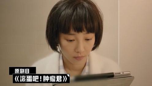 刘雅瑟还原熊顿录视频!悲伤与难过浮于心头,给屏幕前的我看哭了