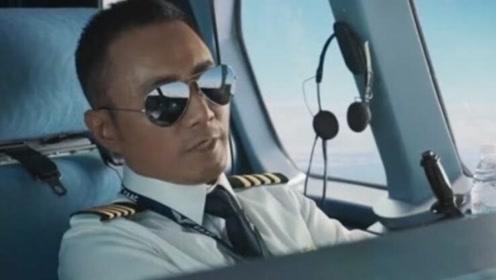 国庆影片三足鼎立,为什么是《中国机长》?只因它拿准了这些定律
