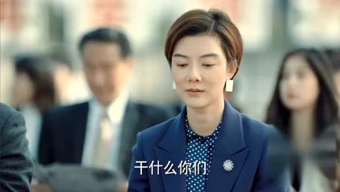 《激荡》陆江涛的奠基仪式,林霞却当众插刀子,招数有点狠
