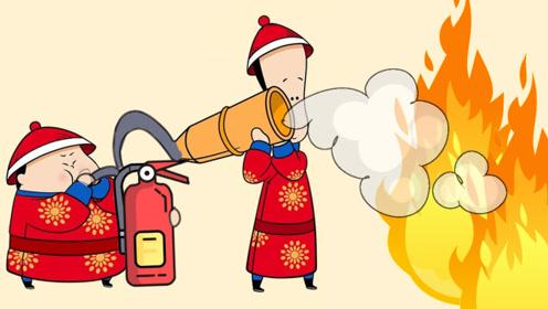 在现代起火可以求救消防队,那古代发生火情该怎么办呢?