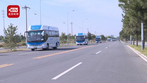 全程零碳排放!30辆氢燃料电池客车圆满完成世园会保障任务