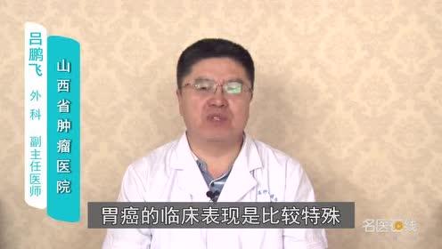 胃肠道间质瘤容易与哪些疾病相混淆