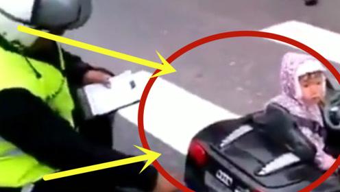 萌娃无证驾驶玩具车,不料碰到交警叔叔,你的奶瓶得扣下了!