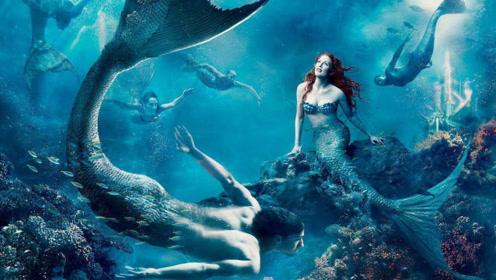地球上是否真的有人鱼?可能有,但它们最好还是不要被人类发现