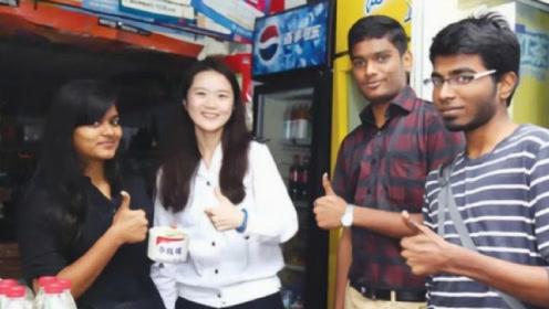 印度学生热议:中国究竟有多繁华?听听在华印度留学生咋说!