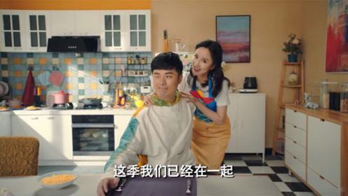 《爱情公寓5》官博发布8分钟预告片,获娄艺潇陈赫众主演转发