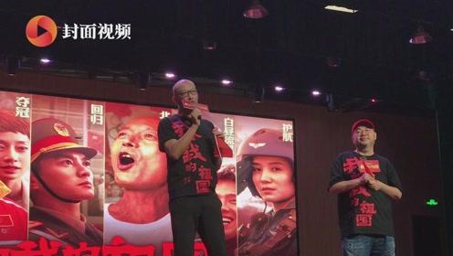 《我和我的祖国》跻身中国电影票房总榜前十