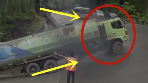 油罐车差点就没了,还好是老司机,关键时候够淡定!