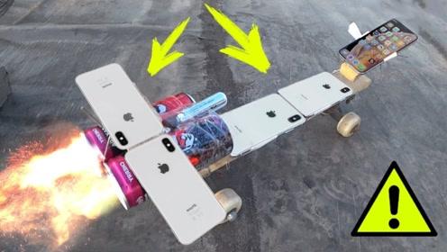 外国小伙用苹果手机自制喷气式推进器,测试结果太尴尬了!