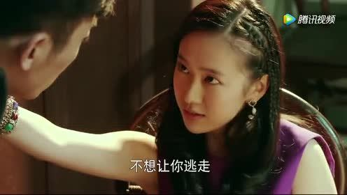 北上广不相信眼泪:赵小亮和小秘书在一起啦!潘芸知道嘛?!