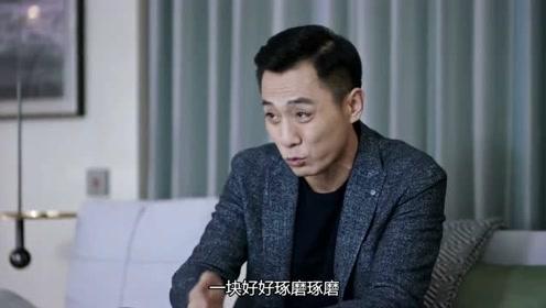 《在远方》刘云天打算收购远方,姚远口里说仗义,心里后悔了