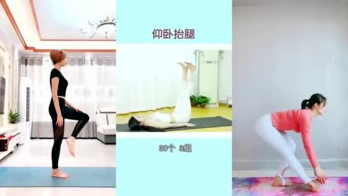 漂亮小姐姐教你做瑜伽:身材真的超赞,身姿可以这么有韧性!