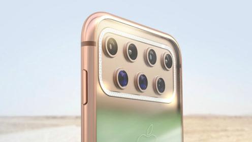 """后置7摄!iPhone 12超燃概念机曝光:这是手机还是""""淋蓬头""""!"""