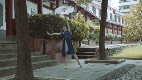 舞曲:青花瓷·戏腔 好听又好看!