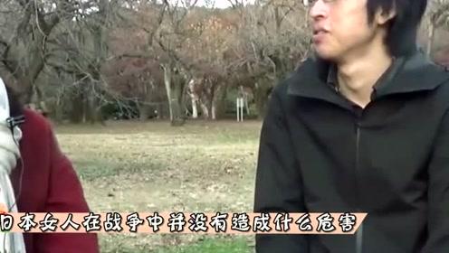 为什么越来越多中国男人,喜欢娶日本女人,原因好尴尬!