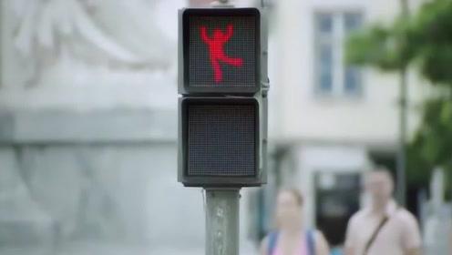 国外发明会跳舞的红绿灯,让等待不再无聊,一起来见识一下!