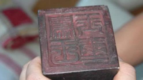 中国一皇帝消失三百多年,如今一农民献出祖传玉玺,真相浮出水面