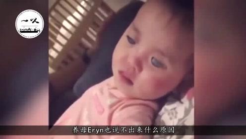 """女婴因一双""""蓝眼睛"""",刚出生遭父母遗弃,美国夫妇不惜跨国领养"""