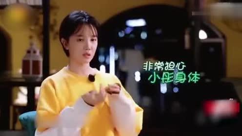 于小彤推行李男友力爆棚 紧牵女友陈小纭甜身高差超萌!