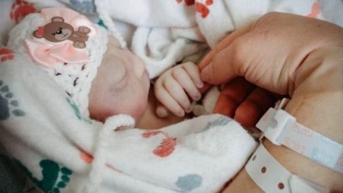 22岁女子执意生下病患儿,孩子仅存活1小时,就为了抱一抱她?