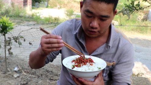 4斤野货晒干才半斤,炒上一碗,看着直流口水,这才是正宗的野味