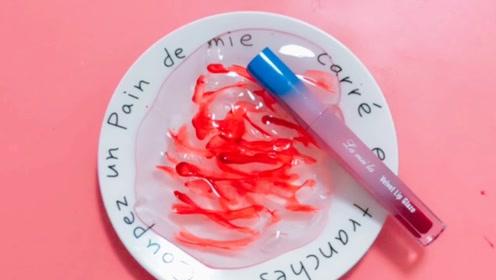 别人的唇釉是用来化妆的,我的唇釉是用来混合史莱姆原液的