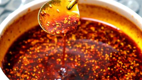 为什么饭店里熬的辣椒油,吃起来香辣好吃?看完自己也能做