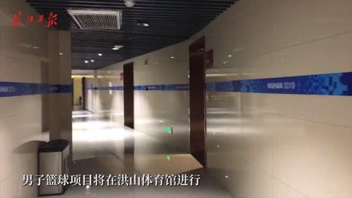 准备好了!军运会男子篮球场馆,安检口、运动员休息室均已布置