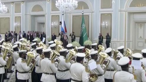 听到沙特军乐团演奏的俄罗斯国歌,普京笑容逐渐凝固……