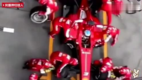 惊叹赛车换轮胎秒秒钟?开始了吗?已经结束了!