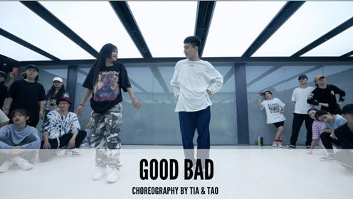 舞邦  TIA & TAO 课堂视频 Good Bad
