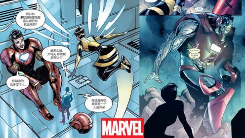 钢铁侠和黄蜂女谈恋爱,蚁人被绿和奥创合体,把钢铁侠变成了怪物