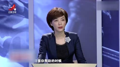 李女士透漏她与丈夫相识源于一场仗义的相助