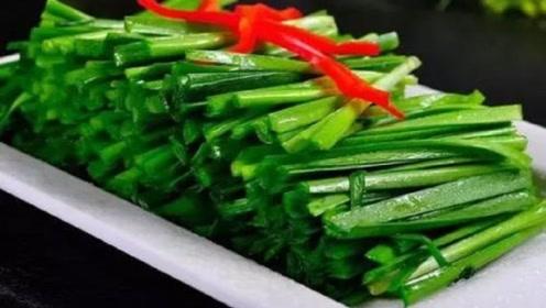 """男性每天吃韭菜,坚持半个月后,三个""""好处""""不请自来!"""