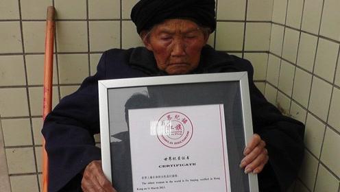119岁老人离奇去世,专家仔细检查后:她本可以再活两三年的