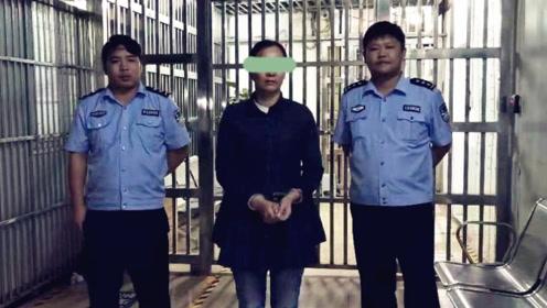 这就是乱说话的下场!女子针对广西5.2级地震发布不当言论被拘