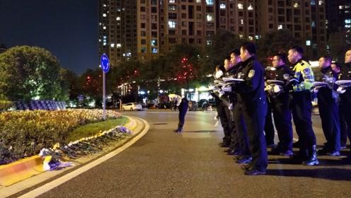 西安交警徐锦瑞牺牲前的视频公布,同事含泪讲述事发经过