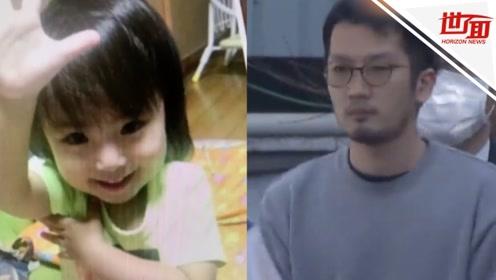 暴打饿肚子仅剩12公斤!日本继父虐死5岁女儿 被判13年已是重刑