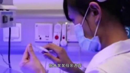 江苏5岁患儿被输错药死亡 孩子母亲:接受调解,以后会再生育