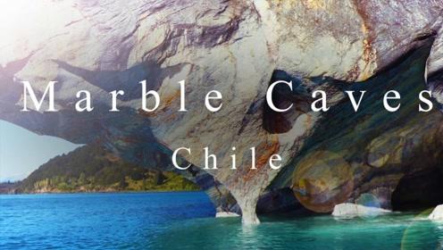 历经6200年的冰川冲刷的大理石洞穴,看成品绝对的一绝