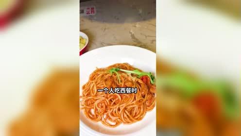 无锡美食:一个人吃西餐时要上厕所怎么办?教你用刀叉来说话