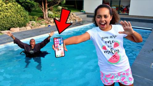 恶搞:女儿将iPhone扔进泳池,结果你猜老爸神反应