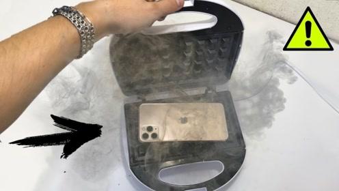 将iPhone11Pro放进华夫饼机中,会发生什么?网友:有点心动了