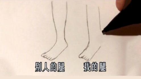 有脚脖子的人 估计永远也不知道脚脖子到底有多重要