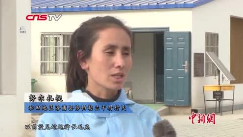 """""""玉都""""变""""兔乡"""":兔产业助力新疆和田农民脱贫"""