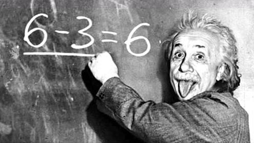 爱因斯坦写下六减三等于六,是在开玩笑吗?其实他发现了一个秘密